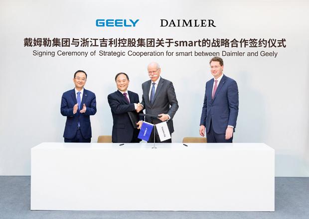 戴姆勒与吉利合资运营发展smart品牌