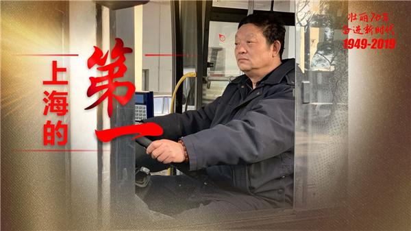 上海的第一 | 1996年夏,上海第一辆公交空调车上路,全城轰动