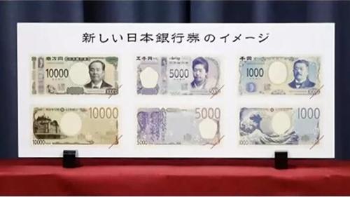 """日元要""""变脸""""了!新面孔可是靠着《论语》发家致富的牛人"""