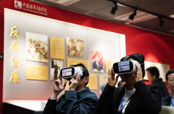 """5G+VR""党性教育率先落户中国浦东干部学院 中国电信上海公司全力以赴助力""5G+党建"""