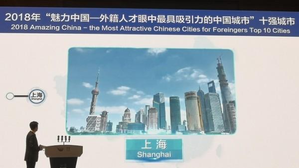 七连冠!上海成为外籍人才最喜欢的中国城市,