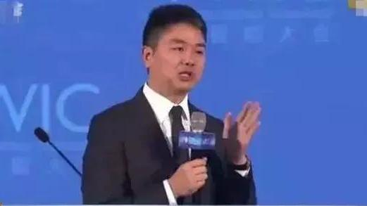 """""""996""""涉嫌违反《劳动法》,刘强东何以知法犯法?"""
