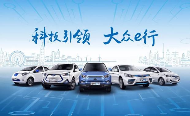江淮新能源发布第八代技术和第三代产品