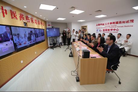 电信5G+VR 新技术带动老传统实现医疗扶贫  沪上名医为黔贵阿婆远程推拿会诊