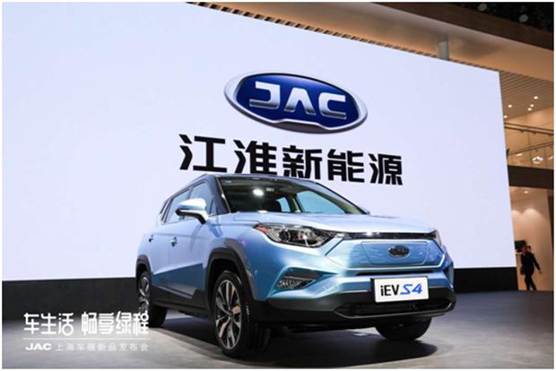 电量高达66度 江淮iEVS4亮相上海车展售价12.95-15.95万元