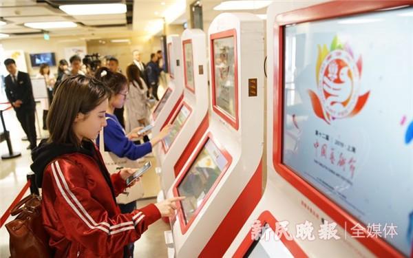 第12届中国艺术节今日开票:中低价票占6成,线上线下全覆盖