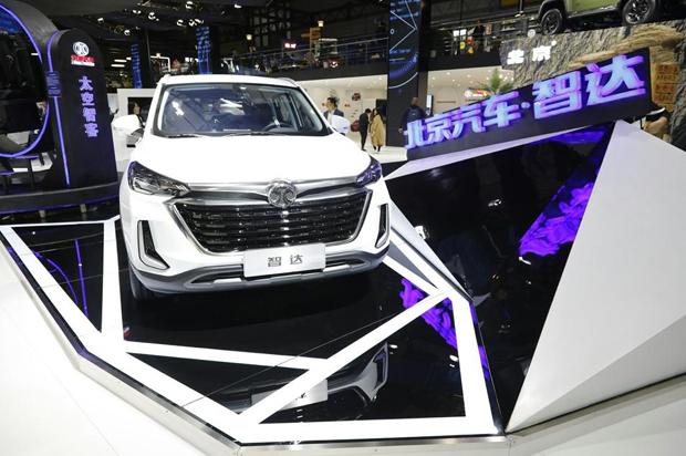 智达亮相 北京汽车产品+服务硬核升级