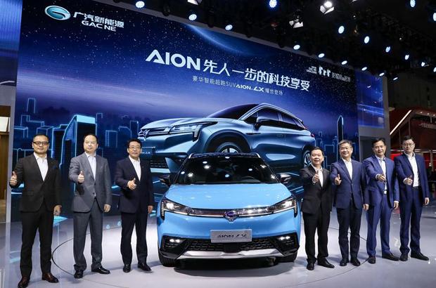 定位豪华智能超跑SUV  广汽新能源Aion LX全球首发