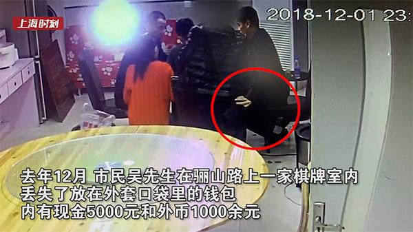 街摄 | 六旬老汉棋牌室内偷牌友钱包潜逃四月终被拘