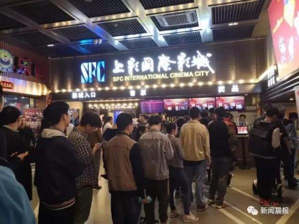 凌晨上海人都在看电影?有人连看6小时后直接上班...