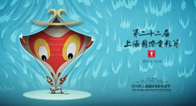 """申报作品创新高,上海国际电影节推动""""一带一路""""文化交流互鉴取得新成果"""