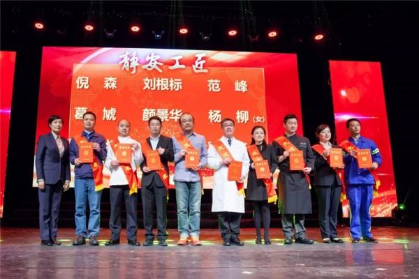 """热烈祝贺云兰装潢荣获""""上海市五一劳动奖状""""荣誉称号"""