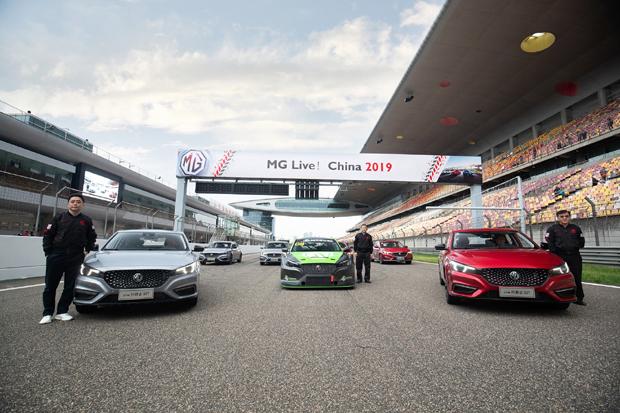 还是名爵会玩! F1赛道上演MG Live! 2019款名爵6 20T、50T售价9.28万起