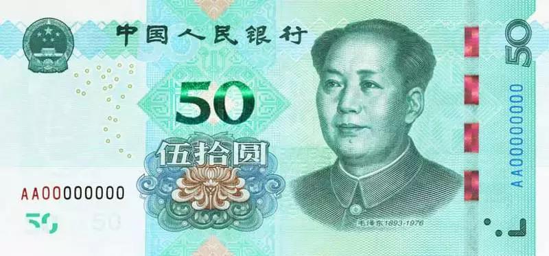 要发新钱啦!第五套人民币即将发行!有啥不一样?