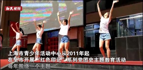 """视频   """"传承百年魂,追梦再出发""""  2019年上海市青少年党团史教育主题活动启动"""