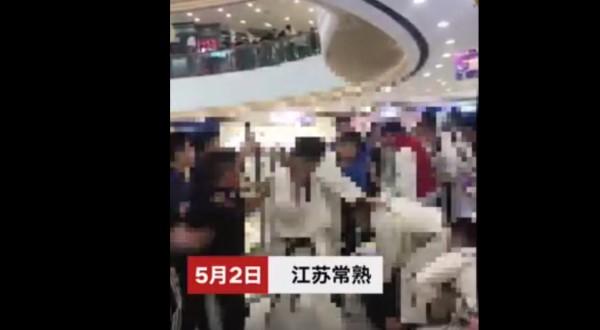 警方通报跆拳道馆和武馆群殴:发广告单起冲突 刑拘15人