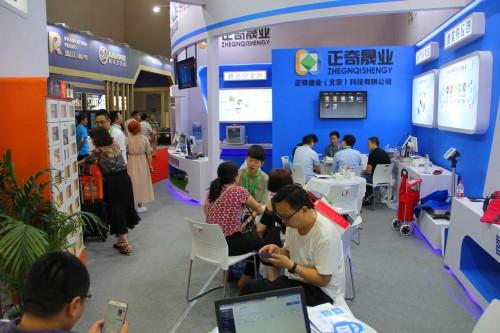 满客宝智慧校园携人脸识别技术 亮相中国教育装备展