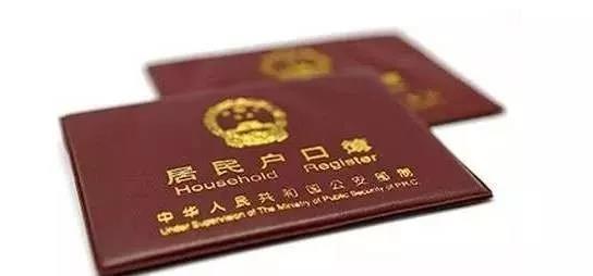 抢夺公交车方向盘的女乘客被取消落户上海!