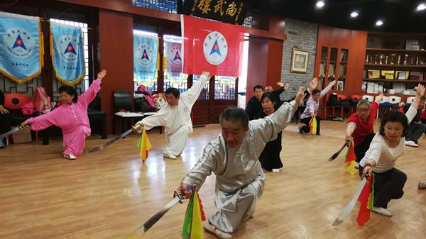 中华武术会百年纪念 新推尚武刀健身法培训