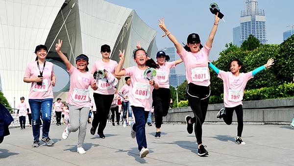 视频 | 关爱女性 为爱而跑