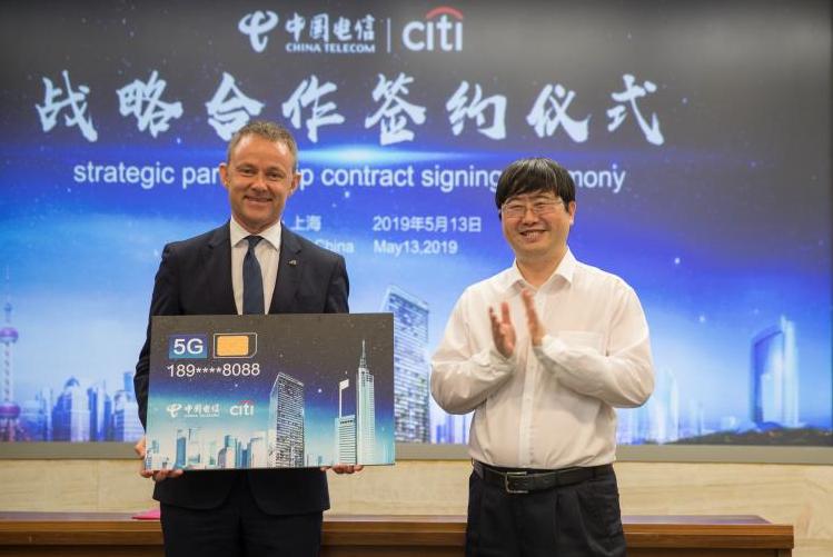 大数据赋能: 中国电信上海公司助力花旗银行开启金融效能新里