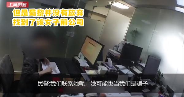 反诈劝阻实录(29)|证明警察是警察 女子的防范意识到位了!