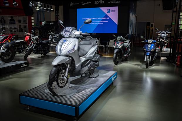 比亚乔中国全系阵容亮相北京国际摩托车展