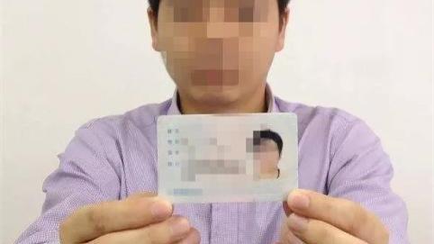 手持身份证照被高价买卖 商家称可与银行卡绑定销售