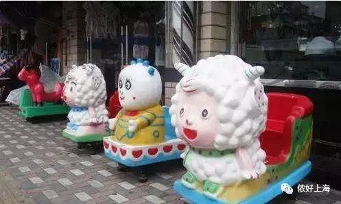 上海一男子沉迷网游,竟对儿童摇摇车做出这种事!