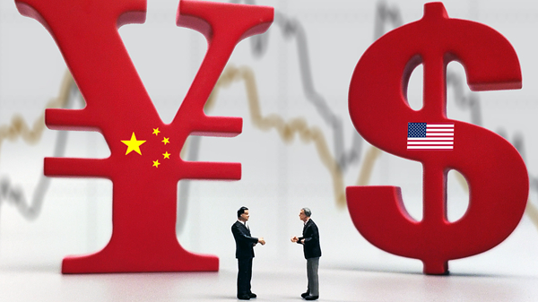 经济日报:人民币汇率没有持续大幅贬值的基础