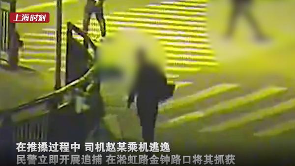 视频 | 同伴拦抱民警助醉司机逃跑 司机、同伴都被处罚