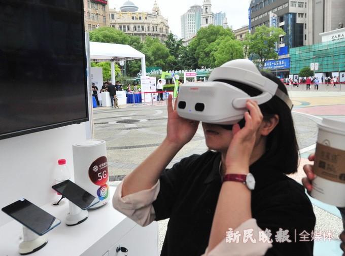 5G来了!南京路步行街上可以体验