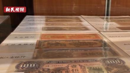视频   这个周末起,在三山会馆感受解放上海的历史细节