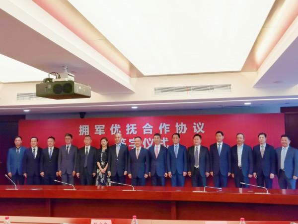 兴业银行上海?#20013;?#19982;上海市退役军人事务?#26234;?#32626;拥军优抚合作协议