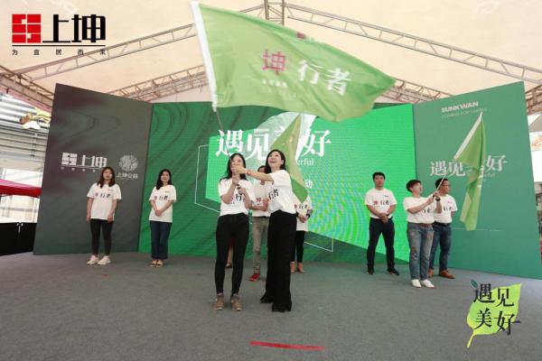 携手中国绿色碳汇基金会,上坤连续两年支持西北地区造林防沙