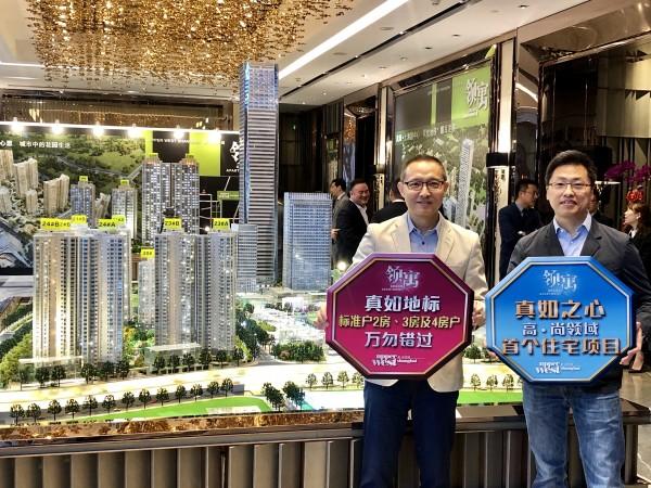 """香港长江实业上海普陀地标城市综合发展项目Upper West Shanghai「高·尚领域」 万众期待  全新高尚住宅""""领寓""""首度亮相 2、3及4房户型应市推出"""