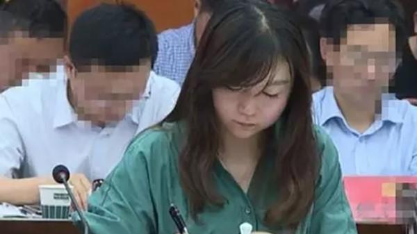 """媒体关注""""29岁女行长挂职副县长"""":德才兼备还是另有隐情"""