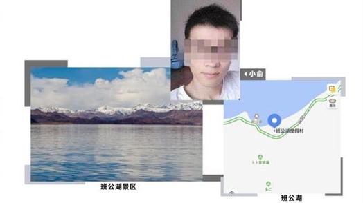 27岁浙江小伙西藏旅游已失联19天,朋友圈对家人屏蔽