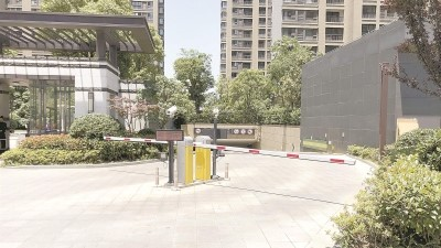 小区停车位只售不租?上海规定:未售车位应出租