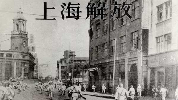 谁说上海是和平解放的?明明是战争史上的奇迹!