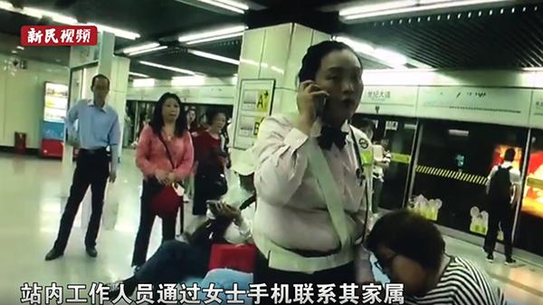 视频 |女子在地铁站内突发疾病 轨交警站联动转危为安