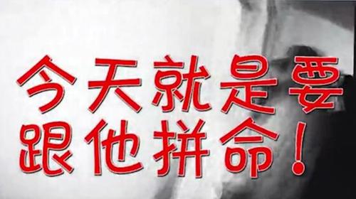 """街摄丨民警""""空手入白刃"""" 平息情侣感情纠纷"""
