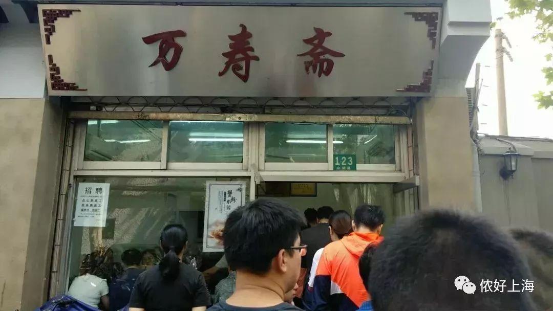 """全上海最好吃的小笼包!虹口区""""排队神话""""竟然悄悄开分店了!"""