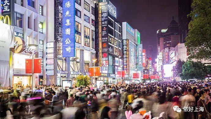 上海南京路步行街就要20岁啦!这些老照片,看得懂就暴露年龄了!