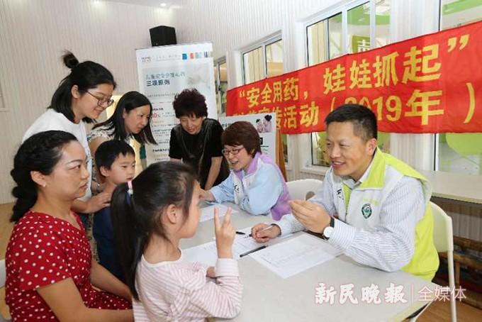 学会如何给孩子安全用药——浦南医院将用药科普活动送进浦东新区春之声幼儿园