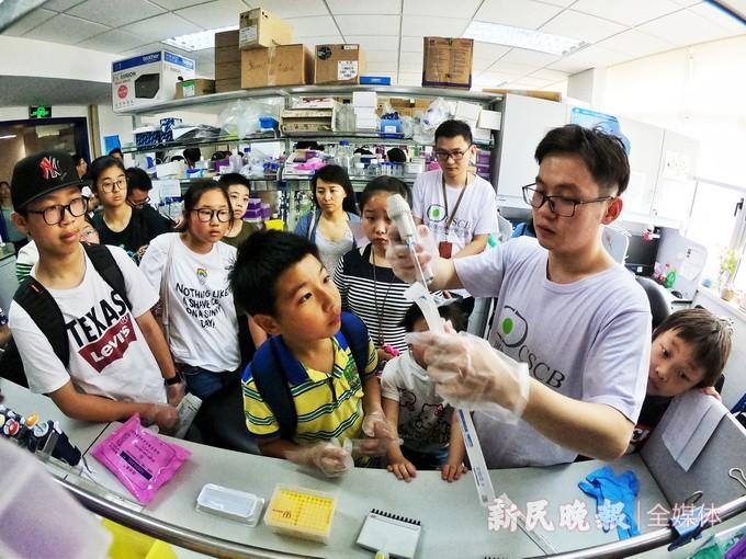 实验室开放日 迎来爱科学少年