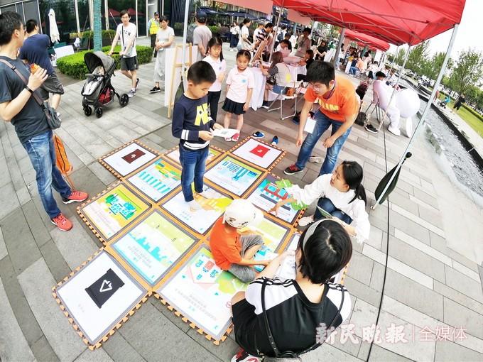 鼓励申城年轻人往社区走 2019年青春社区节开幕