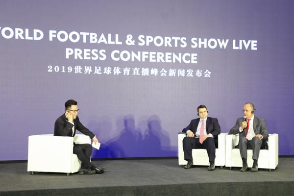世界足球体育直播峰会落户上海,CBF新巴甲即将亚洲首发 ——2019世界足球体育直播峰会新闻发布会