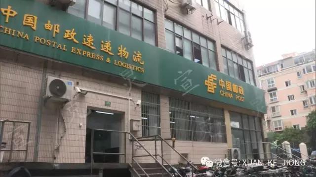 上海一男子投诉快递员,竟被拿刀追着砍!