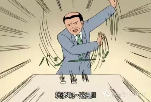 """这本1580元的""""旅游护照"""",上海迪士尼、海昌海洋公园都进不去!"""